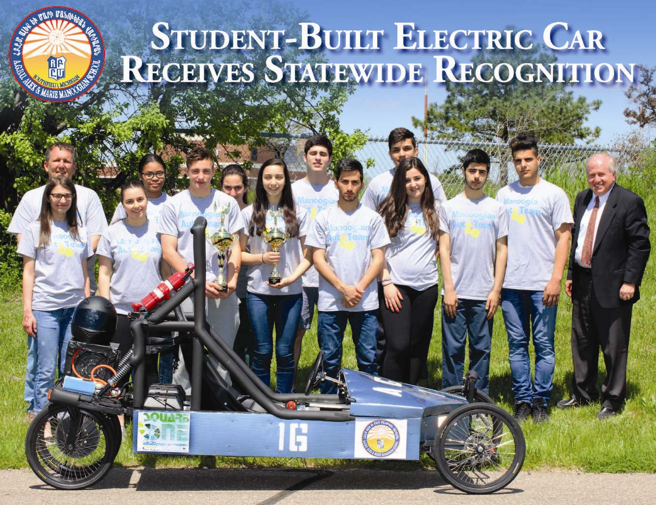 manoogian_school_electric_car1