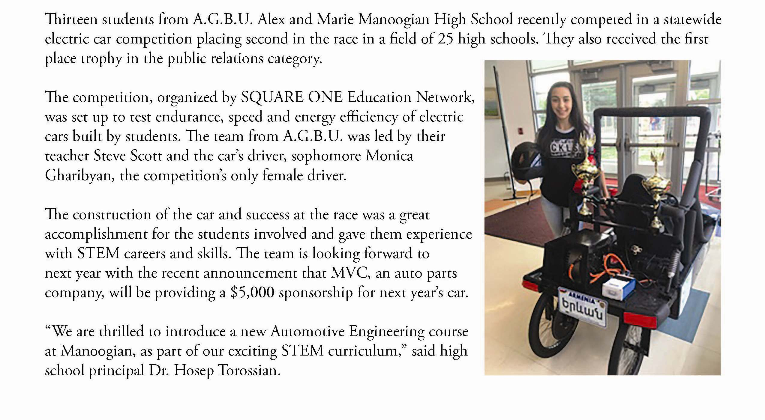 manoogian_school_electric_car2